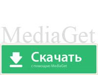 Скачать бесплатно Adobe Flash Player 21 182 (Адобе