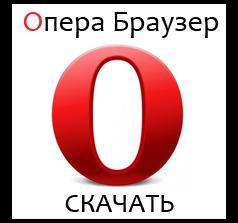 Publisher 2007 торрент с ключом