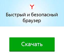 Взломщик игр на андроид на русском бесплатно без