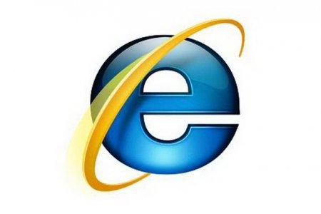 Internet Explorer 11 - интернет обозреватель для Windows 7.