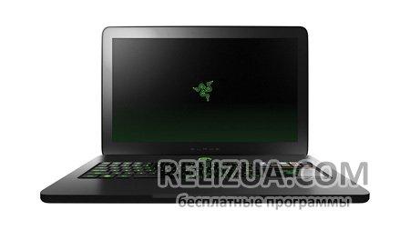 Razer Blade — самый тонкий игровой ноутбук