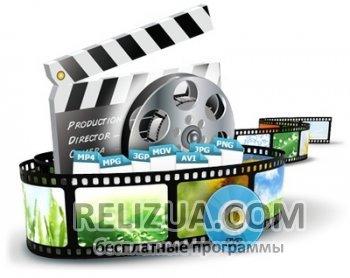 ВидеоМастер 3.15