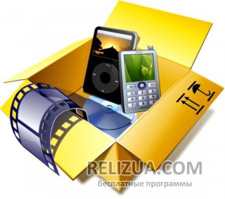 Movavi Video Converter бесплатный Видеоконвертер