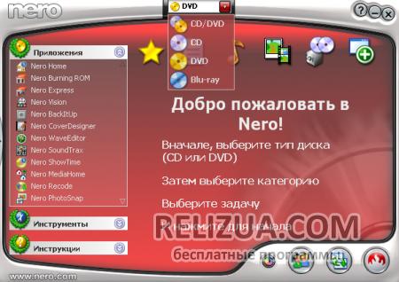 Nero 7 Rus Portable