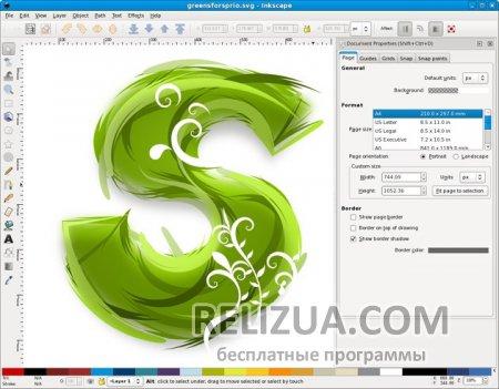 Inkscape на русском векторная графика