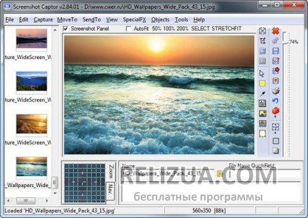 Screenshot Captor скачать бесплатно