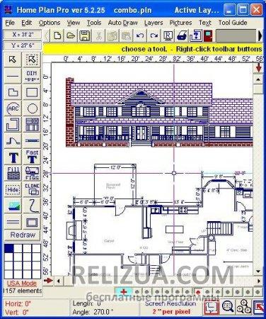 Home Plan Pro 5.2.25