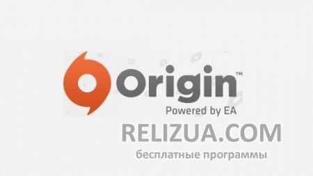 Origin скачать игровой клиент