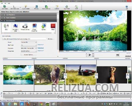 PhotoStage Slideshow - создание слайдшоу.