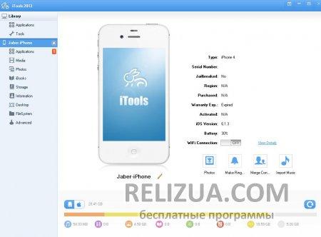 iTools - утилита для Apple.