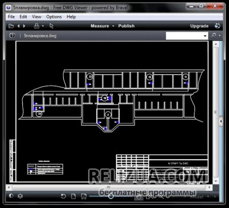 Free DWG Viewer - открывает DWF, DXF и DWG.