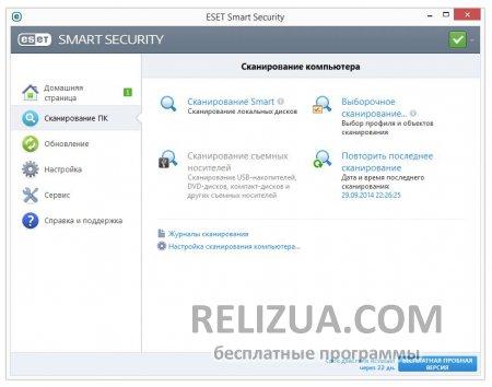 ESET Smart Security 7 - современная защита.