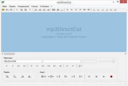 Mp3DirectCut программа для нарезки музыки для Виндовс.