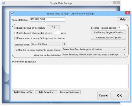 Simple Backup Data резервное копирование с сжатием.