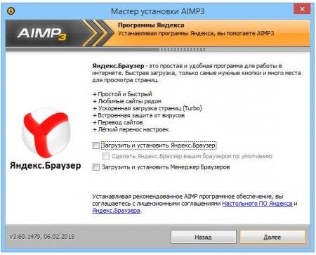 AIMP русская версия плеера АИМП 2017 для Windows.