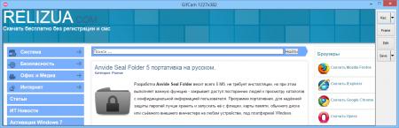 GifCam 5.0 Portable