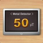 Металлоискатель на Андроид бесплатное приложение.