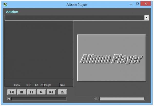 Album Player музыкальный альбом.