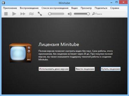Minitube - Ютуб для Windows.