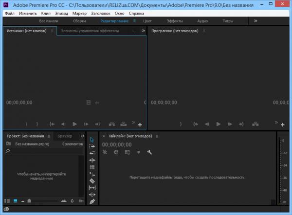 Adobe Premiere Pro русская версия торрент