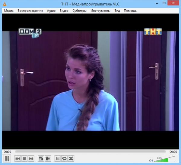 VLC Media Player многоформатный бесплатный плеер.