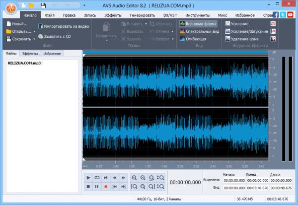 AVS Audio Editor аудио редактор на русском.