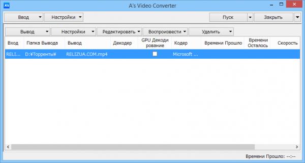 A'S Video Converter простой редактор видео.