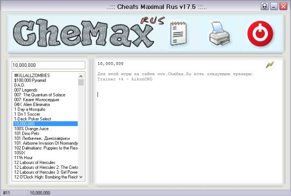 Скачать программу chemax