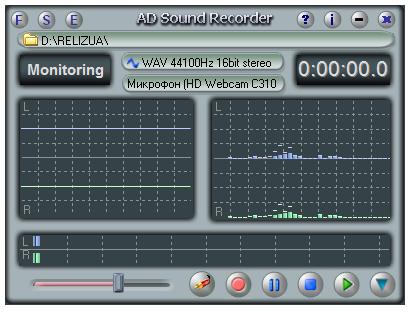 AD Sound Recorder запись звука.