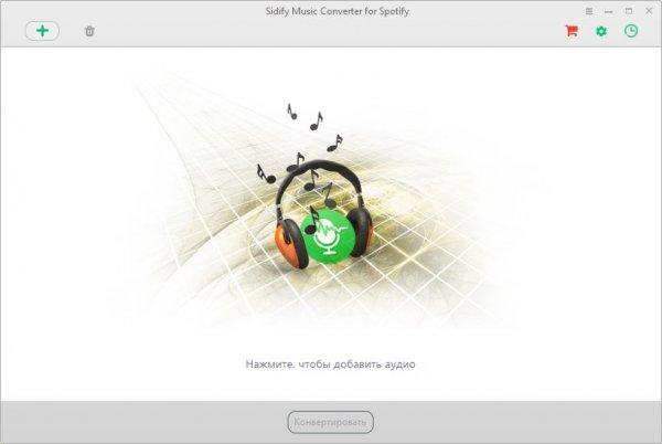 Sidify Music Converter на русском - конвертер музыки.
