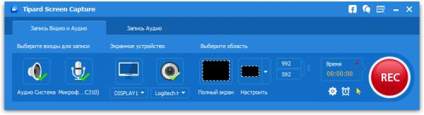 Tipard Screen Capture - запись видео рабочего стола.