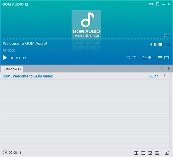 GOM Audio Player - аудио плеер на русском.