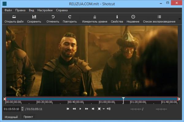 Shotcut - программа для видеомонтажа.