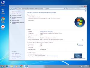 Windows 7 32 bit Максимальная на русском.