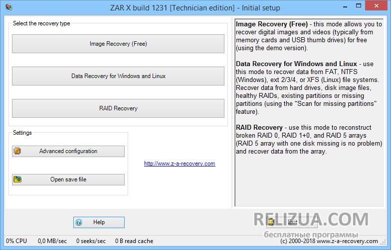 Zero Assumption Recovery восстановление файлов